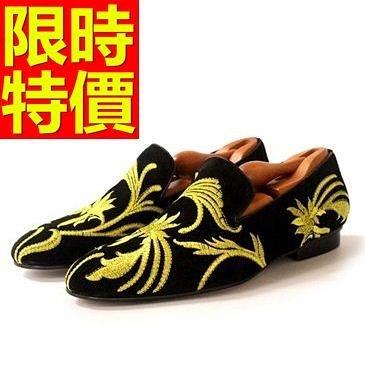 男皮鞋-設計好搭懶人休閒男樂福鞋1色59p8[巴黎精品]