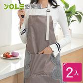 【YOLE悠樂居】日式廚房防油防水擦手圍裙-卡其(2入)