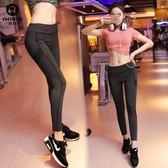 運動健身褲 健身房跑步褲彈力緊身長褲瑜伽服【米蘭街頭】