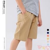 男童短褲夏季外穿五分褲純棉寬鬆校褲【聚可愛】