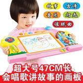 畫板 兒童磁性寫字板小孩1-3-5歲2寶寶畫畫彩色涂鴉板xw