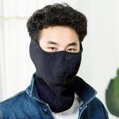 保暖護脖口罩男女騎行保暖面罩防塵擋風【步行者戶外生活館】