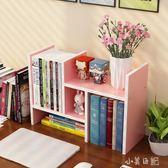 簡易桌上置物簡約現代學生兒童書桌辦公桌小書架   LY5034『小美日記』TW
