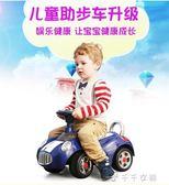 兒童車寶寶滑滑車1-3歲溜溜車可坐嬰幼兒童四輪滑行扭扭車玩具車 千千女鞋YXS
