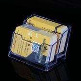 亞克力桌面透明名片座多層名片架卡片收納盒子塑料明片盒超薄銀行卡盒  歐亞時尚