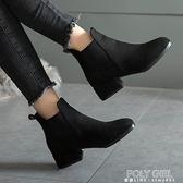 短靴女春秋季單靴2021年新款黑色絨面百搭粗跟彈力網紅瘦瘦靴秋冬 喜迎新春
