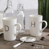 陶瓷杯子創意水杯情侶牛奶咖啡杯簡約馬克杯帶蓋勺大容量家用茶杯  米娜小鋪