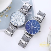 手錶 新款男士鋼帶表皮帶防水手表休閒潮流商務中年腕表石英表【快速出貨八五折】