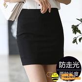 短裙女夏顯瘦新款防走光一步裙工作裙子職業包臀裙修身黑色半身裙【happybee】