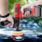 打蠟機 手持無線充電汽車打蠟機12v電動汽車拋光機小型家用封釉打蠟神器 萬寶屋