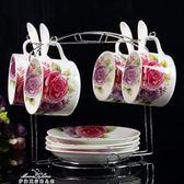 陶瓷杯咖啡杯套裝 高檔金邊創意4件套 骨瓷咖啡杯碟勺帶架子『夢娜麗莎精品館』