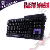 [ PC PARTY ] 鐵修羅 TESORO G2N TIZONA 紅軸 青軸 提澤納劍 80% 機械式鍵盤