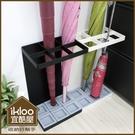 【ikloo】日式簡約傘架-長型6格鐵板