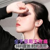 耳機入耳式高音質vivo原裝oppo蘋果6華為手機有線k歌x21小米通用