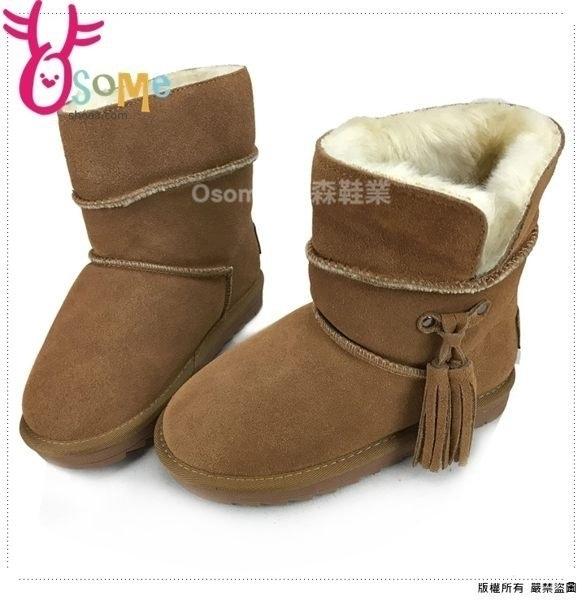 真皮雪靴 兒童童靴  內層全鋪毛 簡約流蘇風 止滑底 童靴L8087#棕色◆OSOME奧森鞋業