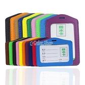 (10個裝)彩色仿皮卡套證件卡質展示工作套胸卡吊繩掛牌仿皮單面 SUPER SALE 快速出貨