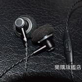 金屬平頭重低音炮蘋果小米男女通用手機耳機入耳式有線控帶麥耳塞全館免運