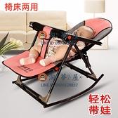嬰兒搖搖椅兒童躺椅可折疊座椅安撫搖籃椅搖床哄寶寶睡覺床【淘夢屋】