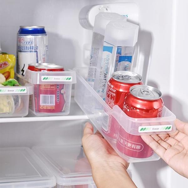 尺寸超過45公分請下宅配日本進口冰箱分格收納盒塑料整理盒子食品