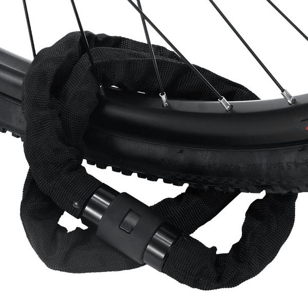 自行車鎖摩托車錬條