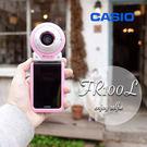 CASIO EX FR100 L 新版 ...