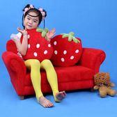 兒童沙發可愛卡通布藝草莓沙發現代韓式榻榻米組合寶寶小沙發igo 至簡元素