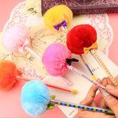 [全館5折] 新款 糖果色毛球中性筆