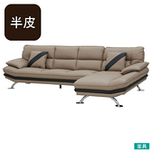 ◎半皮L型加大左躺椅沙發 LOZO4 MO NITORI宜得利家居