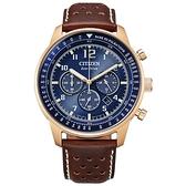 【台南 時代鐘錶 CITIZEN】星辰 光動能 皮革錶帶 三眼計時男錶 CA4503-18L 藍 44mm 情人節推薦款