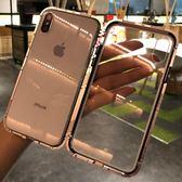 【mandyc】蘋果x手機殼新款iphonex潮牌
