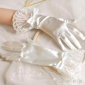 夏拉白色緞面蝴蝶結蕾絲婚禮手套 婚紗手套 禮儀手 結婚婚紗配飾 晴天時尚館