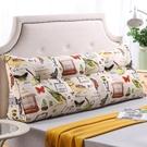 限定款懶骨頭 雙人床頭三角靠墊抱枕榻榻米靠枕腰枕沙發靠背床頭軟包床上大靠背