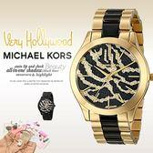 【人文行旅】Michael Kors | MK3315 美式奢華休閒腕錶