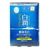 ROHTO 肌研 白潤凈白保濕面膜 4片裝(各20ML) ◆86小舖◆