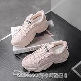 運動鞋2021四季新款韓版時尚休閒運動鞋女鞋貨號571VL 阿卡娜