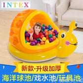 海洋球 intex兒童海洋球池圍欄家用室內一歲寶寶充氣玩具球類波波球池 韓菲兒