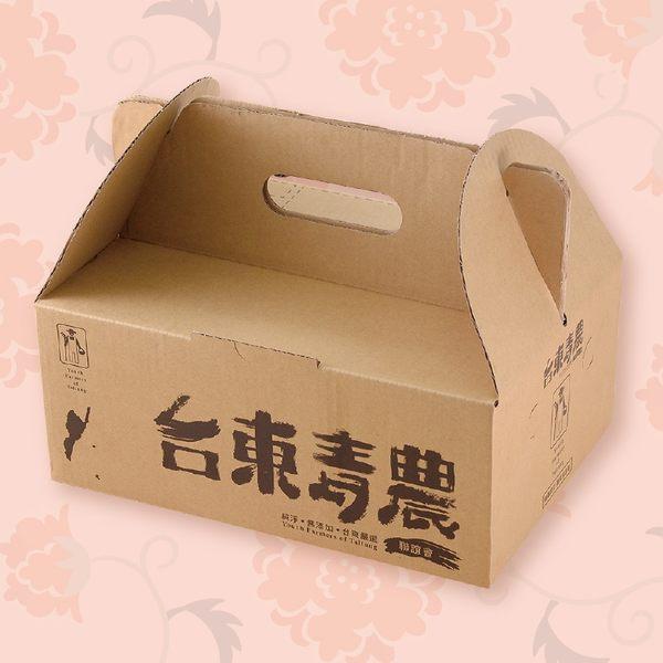 太麻里大目釋迦禮盒(一盒免運)(每週三出貨一次)