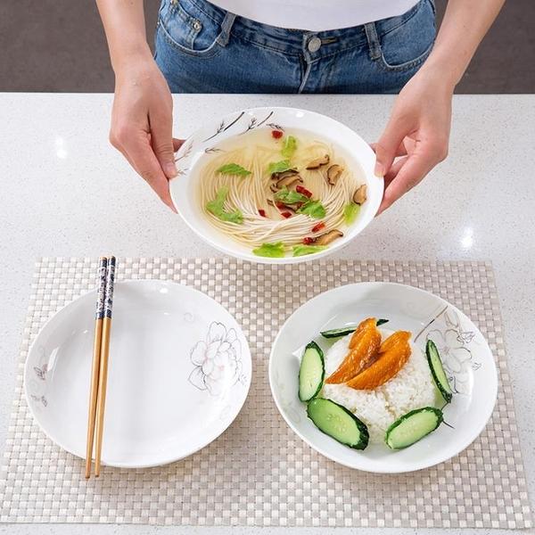 [超豐國際]陶瓷深盤子創意中式餐具餐盤 家用圓形陶瓷盤碟子深盤菜