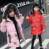 女童羽絨外套 女童裝冬季小孩子冬裝女孩穿的冬天羽絨棉衣服外套 nm19011【甜心小妮童裝】