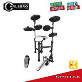 【金聲樂器】CARLSBRO CSD-130 黑色 折疊式 電子鼓 附地毯 耳機 鼓棒 鼓椅 CSD130 分期0利率