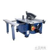 木工小型台鋸多功能開料機 8寸家用裁板鋸45度精密切割機台式電鋸 小艾時尚NMS