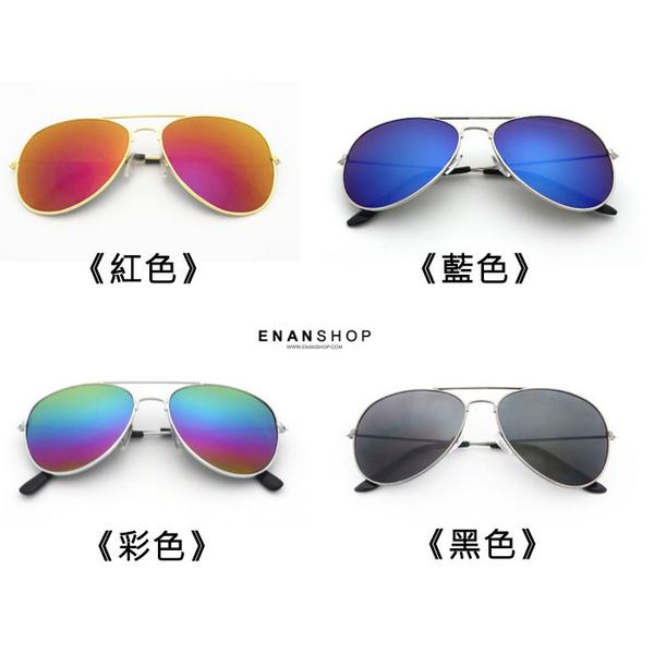 惡南宅急店【0045M】雷朋反光水銀墨鏡 黑色太陽眼鏡 韓風歐美風 復古墨鏡 墨鏡 太陽眼鏡