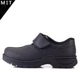 男款 T型核心氣墊 一體成型 防潮鞋 魔鬼氈 MIT專業鋼頭鞋 工作鞋 59鞋廊