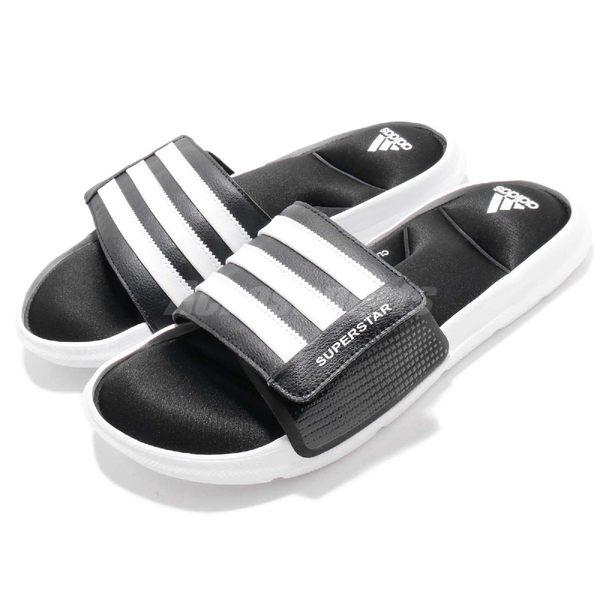 adidas 拖鞋 Superstar Slide 黑 白 舒適鞋墊設計 魔鬼氈 涼拖鞋 男鞋【PUMP306】 AC8325