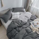 被子四件套床上水洗棉四件套全棉純棉1.8m床單被套床笠款日式簡約宿舍三件套igo小宅女