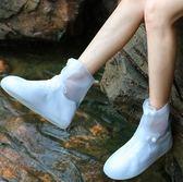 防雨鞋套正韓防水雨鞋套防滑加厚耐磨成人防水雨天戶外 韓國女生雨靴套【快速出貨八折搶購】