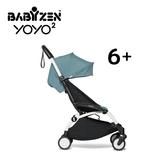 法國 BABYZEN YOYO2 嬰兒手推車(6m+)(白管/黑管)-9色可選【送 杯架/雨罩 好禮二選一】