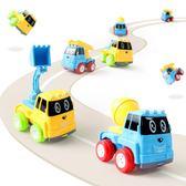 全館83折銘塔寶寶電動玩具車迷你兒童慣性回力小汽車兒童小車工程車套裝