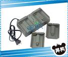 黑熊館 相機雙充 充電器 EN-EL18 EN-EL4 EN-EL4A D800E D810 D4