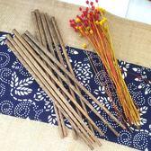 雞翅木筷子家庭套裝紅木筷子盒無漆無蠟家用
